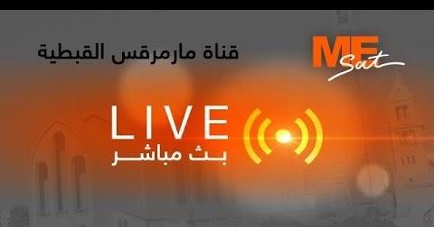 Mesat Coptic Channel Live