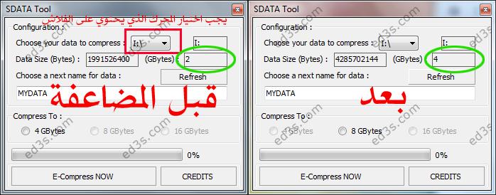sdata tools