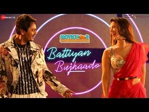 बत्तियाँ बुझा दो - Battiyan Bujhaado (Motichoor Chaknachoor)