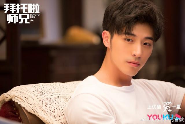 Boys to Men fencing drama Xu Kaicheng