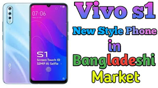 Vivo s1 New Style Phone In Bangladesh Market