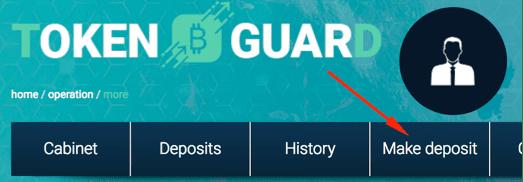 Регистрация в Token Guard 3