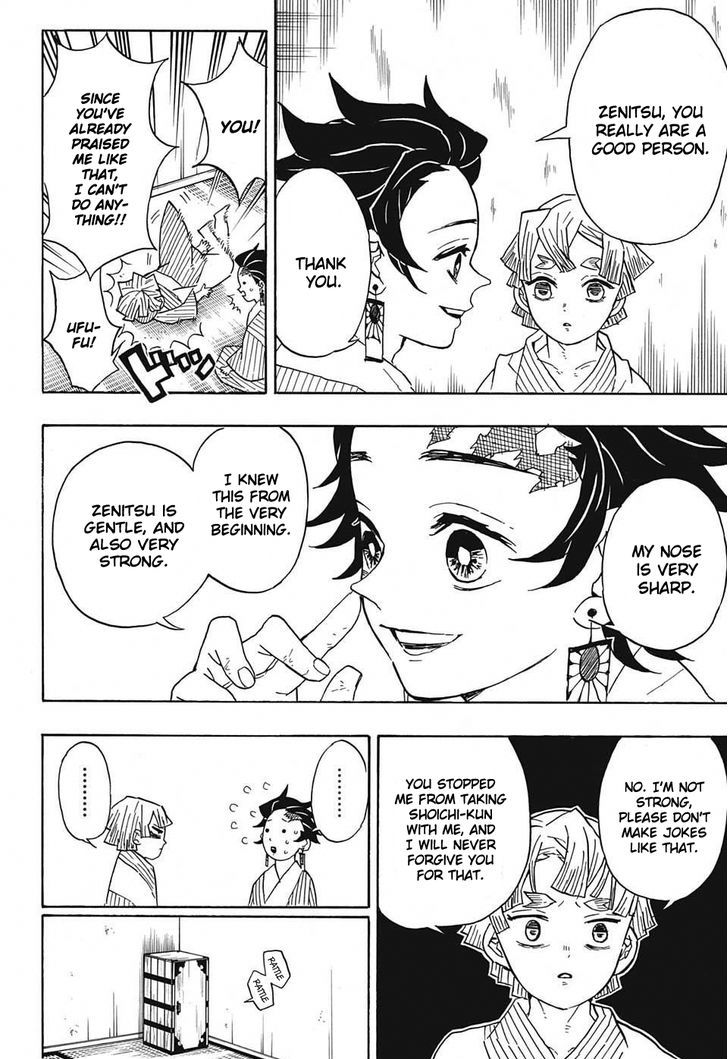 DEMON SLAYER: KIMETSU NO YAIBA CHAPTER 27 14