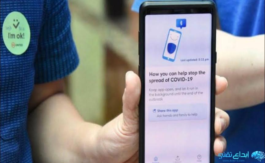 تطبيق جديد من حكومة سنغافورة لتعقب انتشار فيروس كورونا COVID-19