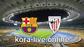 مباراة أتلتيك بلباو وبرشلونة بث مباشر بتاريخ 06-01-2021 الدوري الاسباني