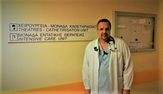 Ο Σεβασμιώτατος Μητροπολίτης μας κ. Συμεών για τον αείμνηστο Διευθυντή της Μ.Ε.Θ του Νοσοκομείου Λαμίας Γεώργιο Κυριαζόπουλο