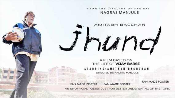 jhund-poster-570x320