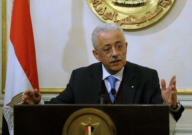 غضب البرلمان بعد خروج مصر من التصنيف العالمي للتعليم