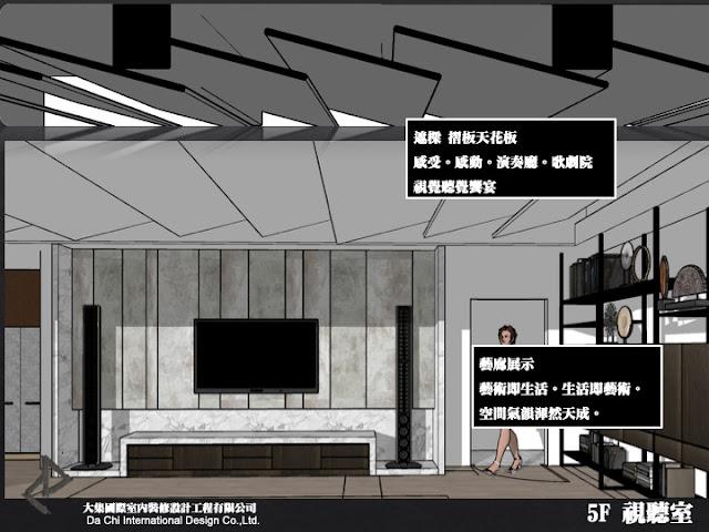 台南自地自建;台南室內設計;台灣設計師;台南設計師;台南室內設計師