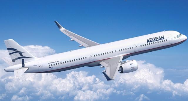 Προσωπικό αναζητά η Aegean Airlines (Λίστα με τις θέσεις εργασίας)