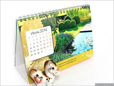 изготовление квартальных календарей, разработка календарей