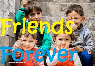 friends forever dp images boy and girl