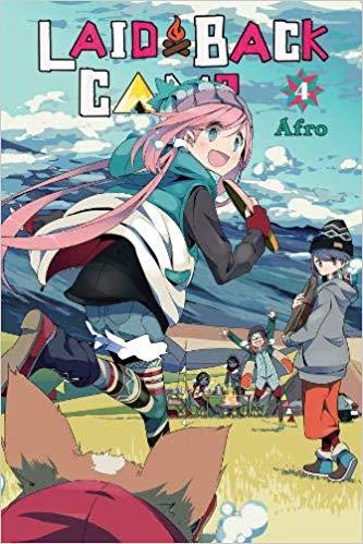 Yuru Camp -Laid-Back Camp