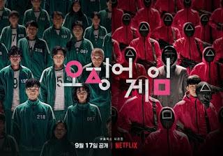 squid game drama korea