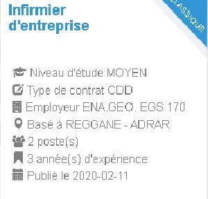 ولاية أدرار عرض توظيف ل 2 مناصب عمل  Infirmier d'entreprise