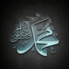 Our most glorious prophet Muhammad SAW