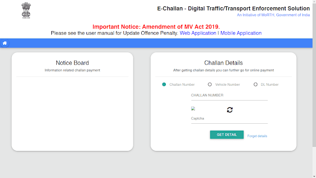 These are the ways to fill traffic challan online