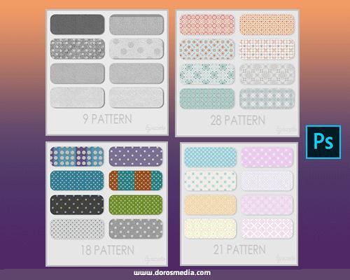 مجموعة أنماط Pattern إحترافية للأدوبي فوتوشوب