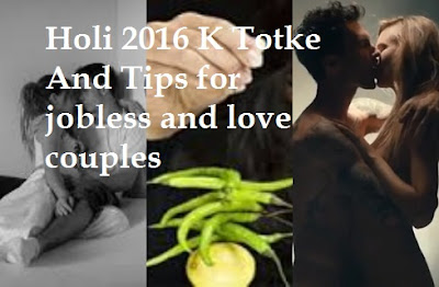 http://kamiyasindoor.com/Black-Magic-Totke-at-Holi-2016.html