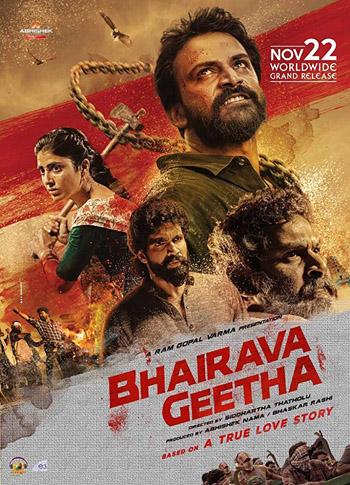 Bhairava Geetha 2018 Dual Audio Hindi UNCUT HDRip || 720p ||480p 5