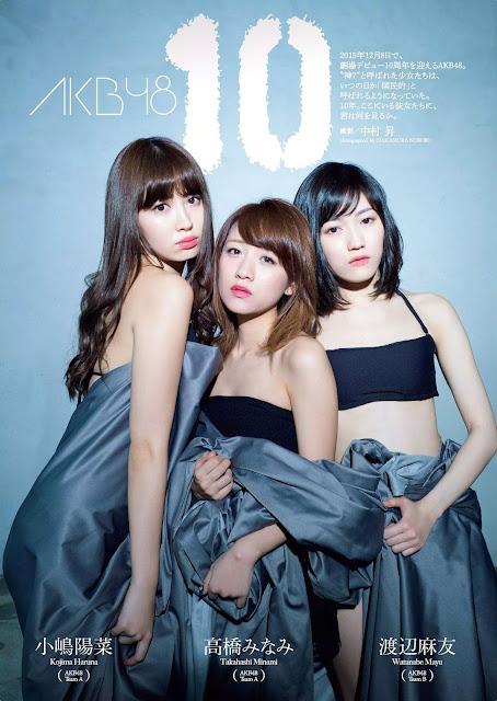 AKB48 Weekly Playboy 週刊プレイボーイ Dec 2015 Photos
