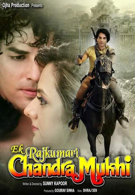 Ek Raj Kumari Chandramukhi
