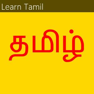 10th Tamil பாடத்தில் மாணவர்கள் எவ்வாறு புகார்க் கடிதம் எழுத வேண்டும் என்பதற்கான மாதிரி