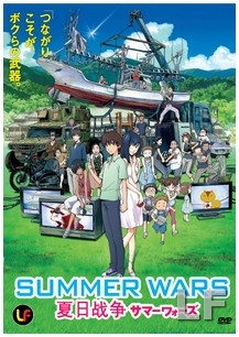 https://freakcrsubs.blogspot.com/2017/02/summer-wars-bd-arabic-sub.html