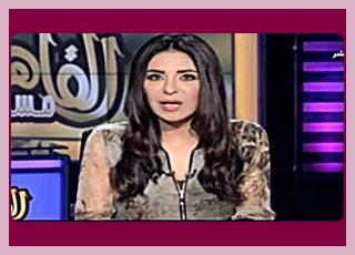 برنامج مساء القاهرة 22 8 2016 إنجى أنور - قناة TEN