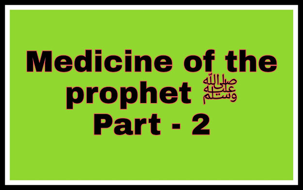Medicine of the Prophet ﷺ Part 2 -Physical Diseases that attack the body