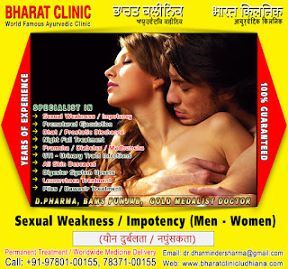 Men Sex Problem Treatment Doctors Treatment Clinic in India Punjab Ludhiana +91-9780100155, +91-7837100155 http://www.bharatclinicludhiana.com