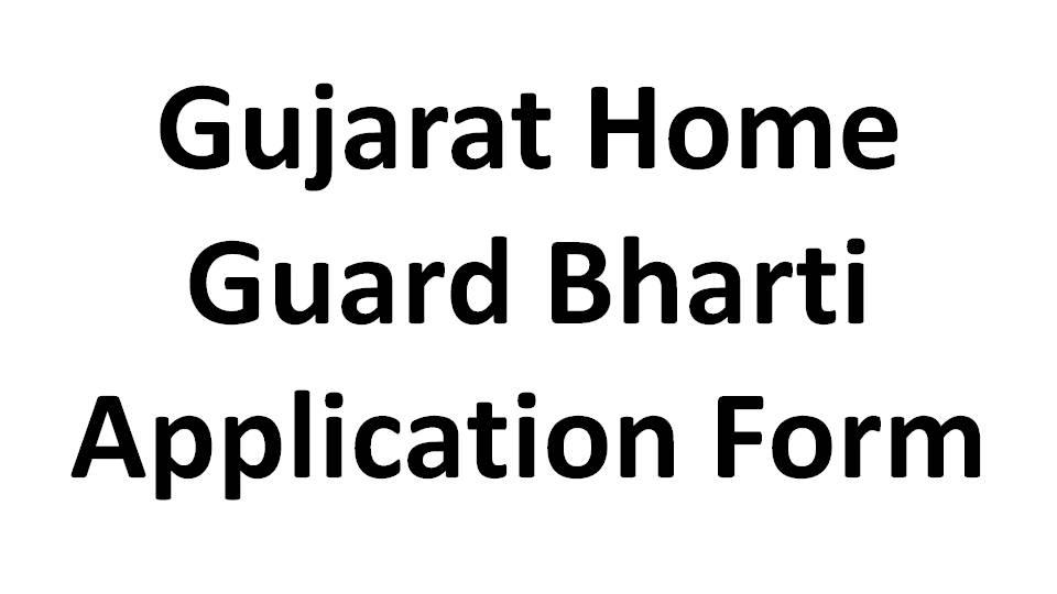 Gujarat Home Guard Bharti Application Form