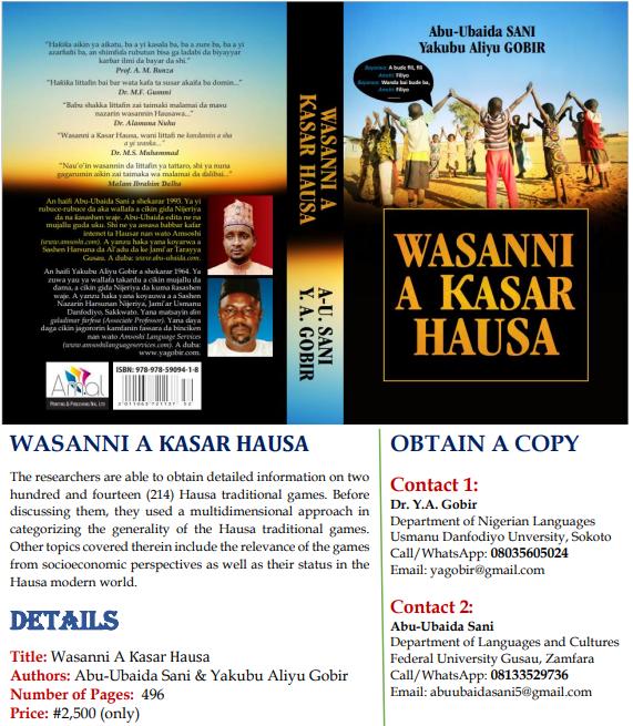 Gabatarwa: Wasanni A Ƙasar Hausa