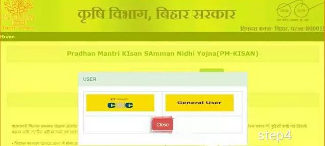 PM Kisan Samman Nidhi Yojana