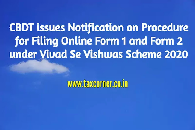 cbdt-issues-notification-on-procedure-for-filing-online-form-1-and-form-2-under-vivad-se-vishwas-scheme-2020