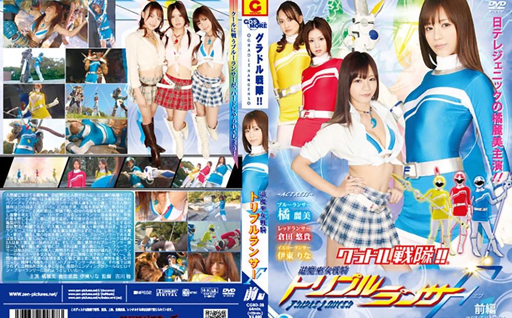 CGBD-28 Idol Drive !!  Mediums the Evil Busters – Triple Lancer F Vol. 1