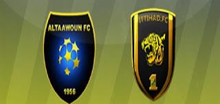 موعد وتوقيت مباراة الاتحاد والتعاون الدوري السعودي