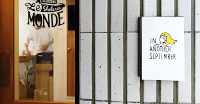 ゆたんぽ 白根ゆたんぽ 個展 明治神宮駅 明治神宮 原宿 東京 渋谷 表参道 イラスト マスク イラストレーター Illustrator illustration tokyo shibuya omotesando harajuku mask ギャラリー Gallery かわいい シンプル ペン画 pen illust コロナウイルス モデル 人物画