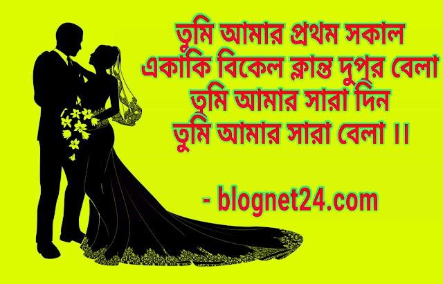 ভালোবাসার sms,ভালোবাসার এস এম এস,ভালোবাসার বাংলা sms,এই বছরের সেরা- ভালোবাসার sms