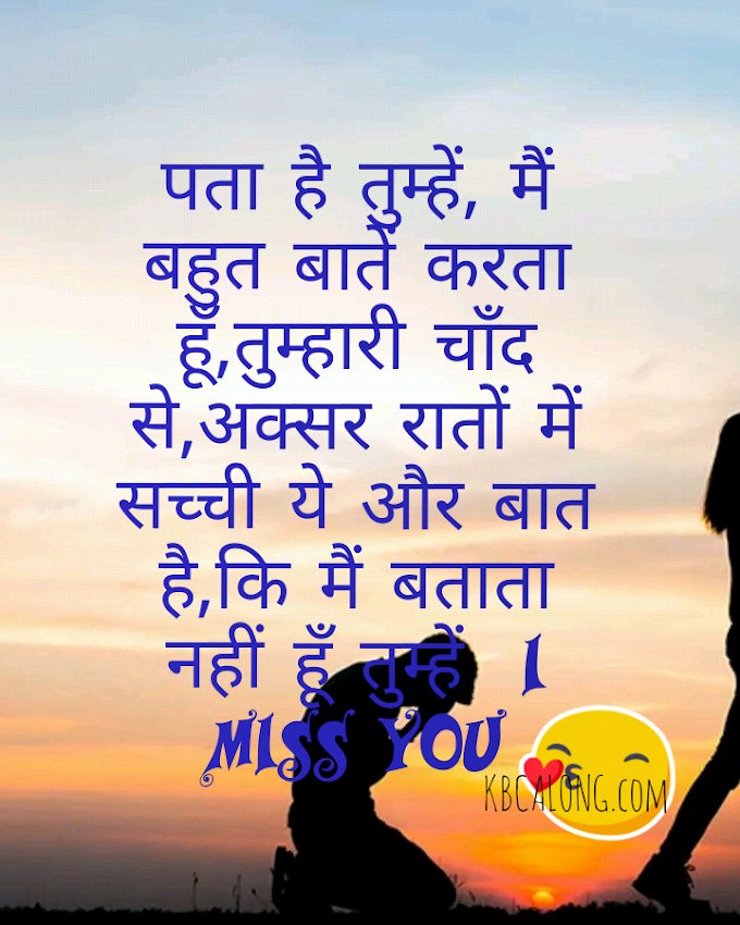 Sapne Hindi Status