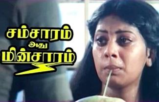 Samsaram Adhu Minsaram Scenes | Dilip and Ilavarasi unite | Madhuri falls sick | Khaja passes exam