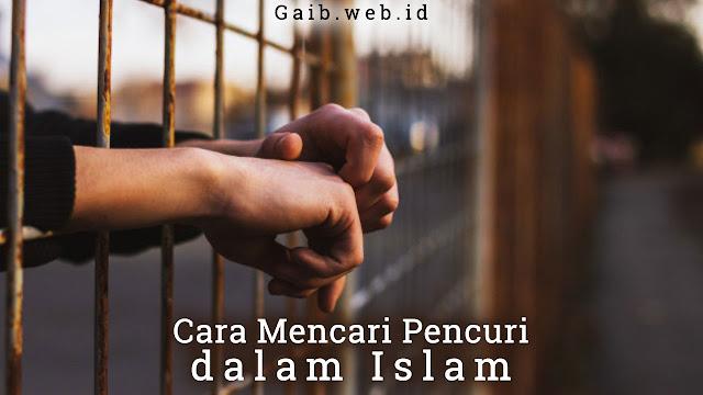 Cara Mencari Pencuri dalam Islam