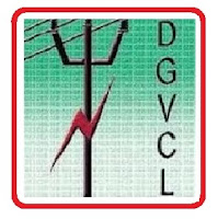 DGVCL Vidyut Sahayak (Electrical Assistant) Pole Climbing Test Call Letter