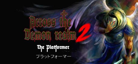 across the demon realm,across the demon realm 2,across the demon realm 2 gameplay,across the demon realm 2 longplay,forgotten realms: demon stone,across the demon,down with the demon realm,down with the demon realm!,realm,dragon ball z kakarot king of the demon realm,realm of the mad god,way of the demon,the,hero realms,demon,ravaged realm,demons,demon games