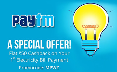 paytm on jio offers