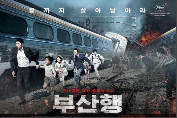 Sinopsis Film Korea Terbaru : Train To Busan (2016)