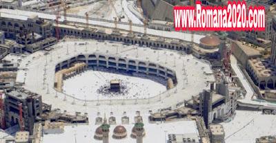 السلطات السعودية تقرر إخلاء البيت الحرام والمسجد النبوي مكة المكرمة بسبب كورونا