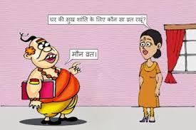Hindi-funny-jokes-for-whatsapp-facebook