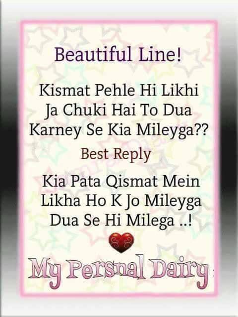 Qismat or Duwa Urdu Tagline on Romantic Diary.