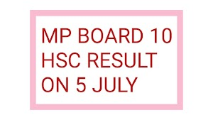 www.mpbse.nic.in || MP BOARD CLASS 10th hsc result 2020